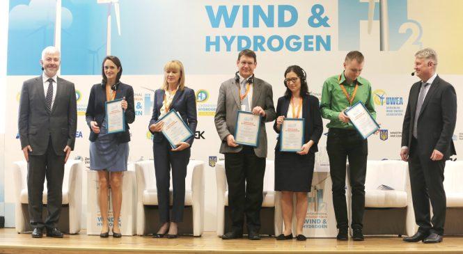 Новоенаправление возобновляемой энергетики: в Украине состоялся первый международный энергетический форум