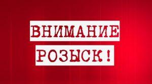 В Запорожье разыскивают пропавшего без вести пожилого мужчину (Фото)