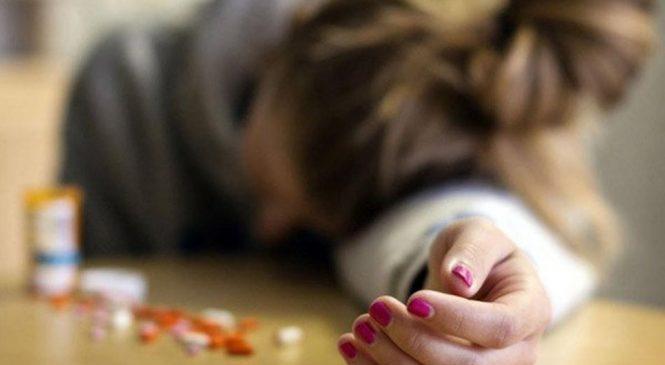 В Запорожье девушка хотела покончить с собой из-за несчастной любви