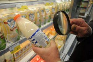 В одном из магазинов в Запорожской области продавали продукты, у которых истек срок годности
