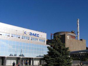 Запорожская АЭС объявила об интересном конкурсе для граждан