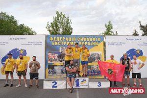 Спортсмены из Запорожской области заняли весь пьедестал на чемпионате Украины (Фото)
