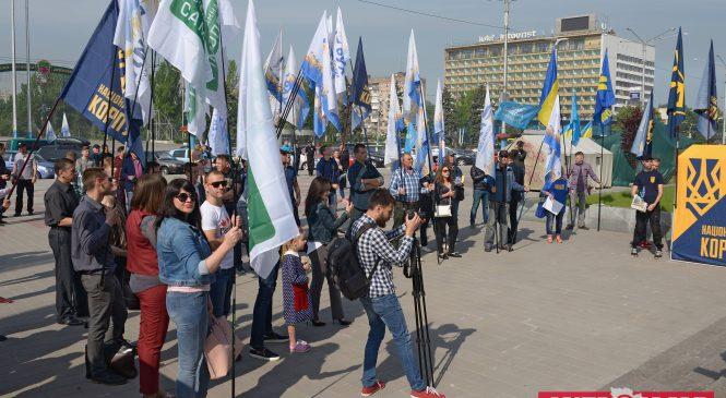 В Запорожье митинговали против выборов «по законам Януковича»