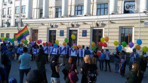 В Запорожье мужчина кинул взрывчатку в участников ЛГБТ-акции, – ФОТО, ВИДЕО