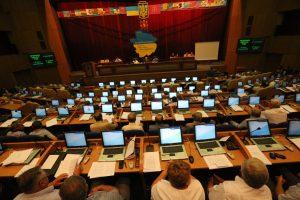 На следующей неделе Запорожский областной совет рассмотрит 40 кадровых и имущественных вопросов»