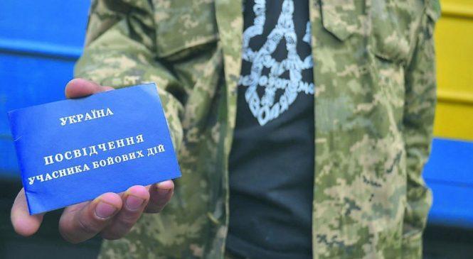 Запорожские атошники получили денежную помощь в размере 3 тысяч гривен