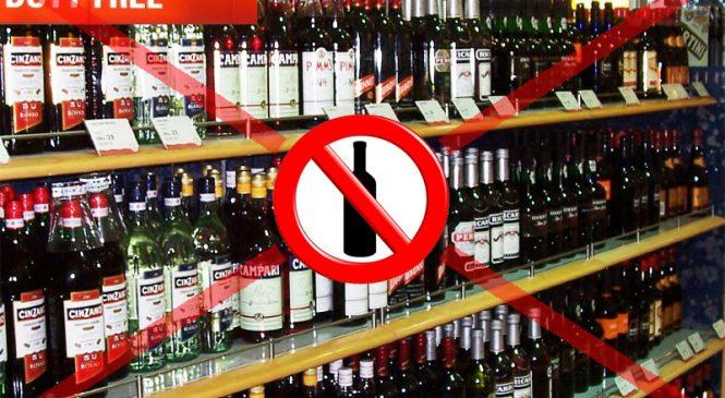 Запорожцы опять не смогут покупать алкоголь в ночное время