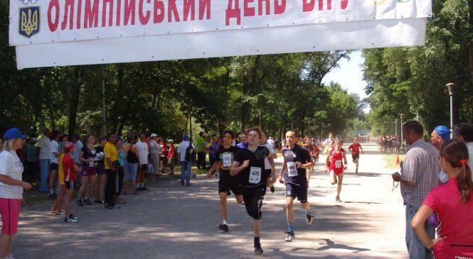 В Запорожье пройдет праздник для любителей бега