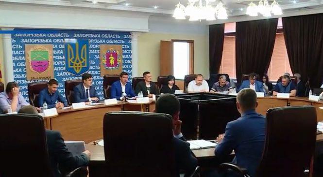 В Запорожье состоится 22-я сессия Запорожского облсовета