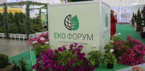 В Запорожье пройдет второй международный «ЭкоФорум-2018»