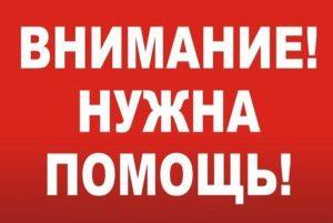 Запорожцев просят помочь больной женщине: срочно нужна кровь (Фото)