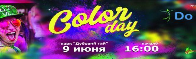 В июне в Запорожье пройдет самое красочное событие года