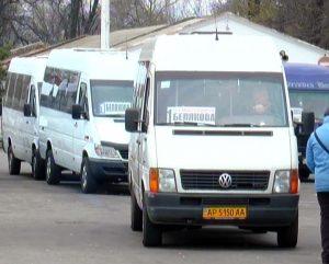 В Запорожской области хотят повысить стоимость проезда на маршрутках до 6 гривен