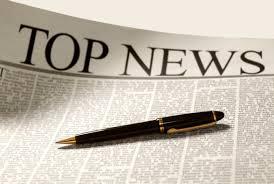 Итоги прошедшего дня: главные новости за 11 июня