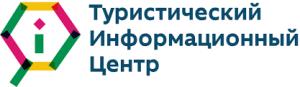 В Запорожье начал свою работу туристический информ-центр