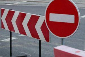 В Мелитополе автомобильное движение по проспекту будет перекрыто