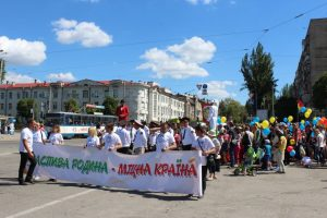 В Запорожье пройдет семейный фестиваль
