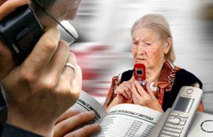 Осторожно: в Запорожской области мошенники выманивают у горожан крупные суммы денег