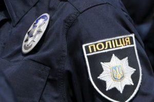 В Запорожье патрульные обнаружили женщину, которая была в розыске за грабеж, наркоторговлю и проституцию (Фото)