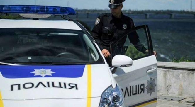 В Запорожье ищут новых патрульных