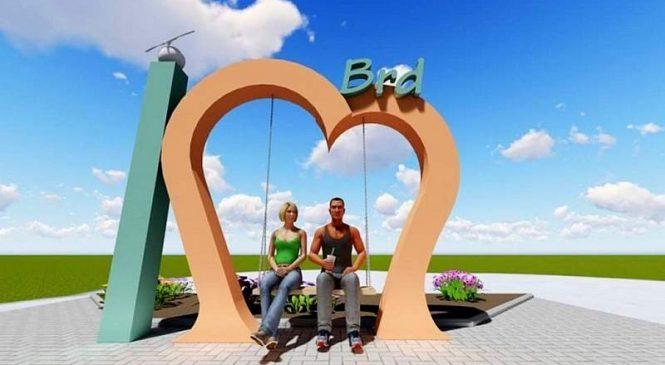 На Запорожском курорте планируют установить новую селфи-зону