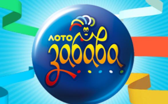 Жительнице Запорожья удалось выиграть 40 тыс.гривен в популярной лотерее (видео)