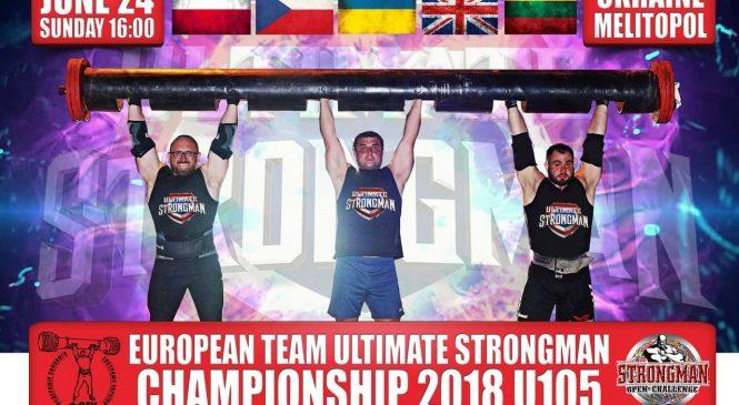В Запорожской области пройдет командный чемпионат Европы по силовому экстриму