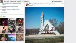 Запорожская чиновница-переселенка соревновалась за кубок ДНР