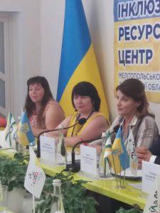 Первая леди страны с визитом в Запорожской области: Марина Порошенко открыла тренинг по инклюзивному образованию (Фото)
