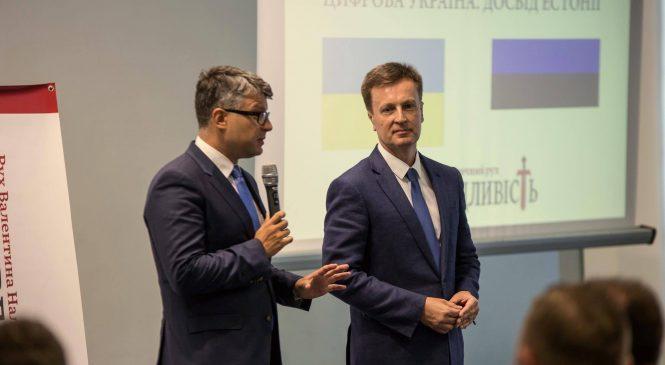 В Киеве разработчики эстонского проекта электронного управления поделились с украинцами свои успешным опытом