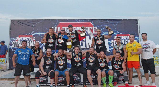 Силачи из Запорожской области — в призерах чемпионата Европы (ФОТО)
