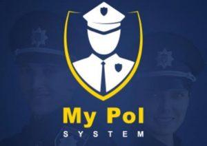 Запорожцы смогут вызвать полицию с помощью нового мобильного приложения