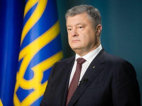 В Запорожье приедет Президент Украины Петр Порошенко