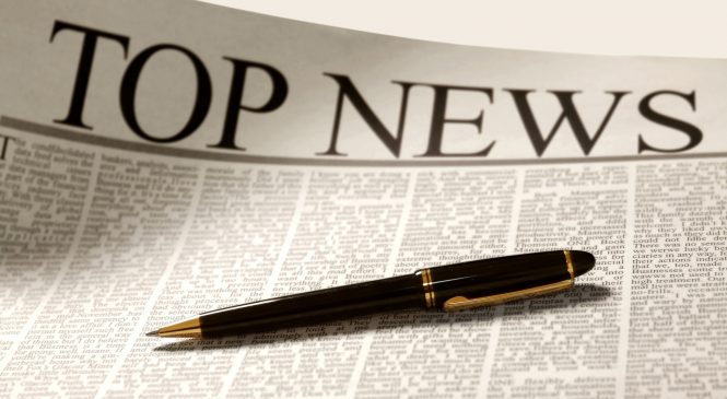 Итоги дня: главные новости Украины за 14 июня