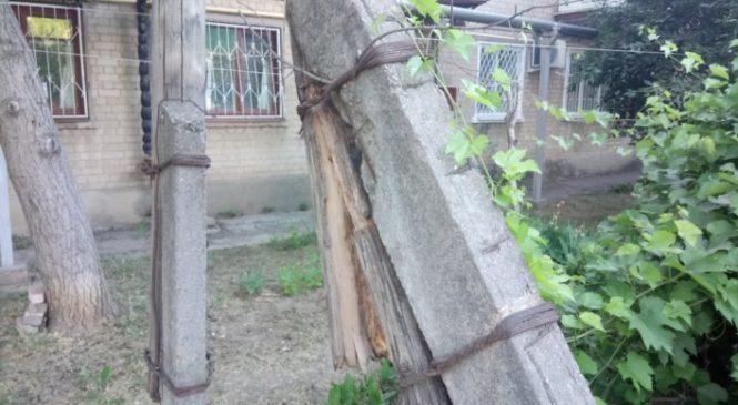 Жители Мелитополя каждый день могут угодить в опасность (Фото)