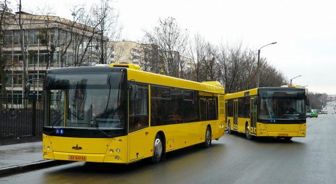 В Мелитополе принято решение о замене маршруток автобусами