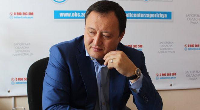 В Запорожье Константин Брыль провёл «гарячую» линию с жителями региона