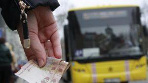В Запорожской области подорожал проезд в маршрутках