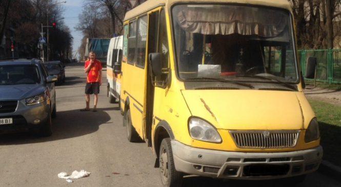 В Запорожье изменился маршрут общественного транспорта