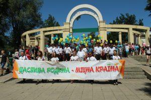 В Запорожье прошел масштабный праздник «Фестиваль Семьи»