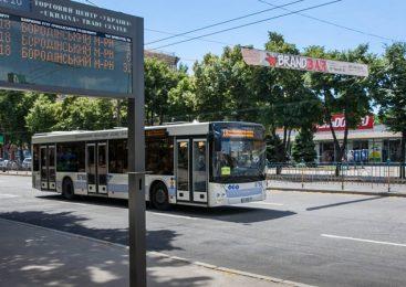На запорожские дороги пустили новый большой автобус: маршрут движения
