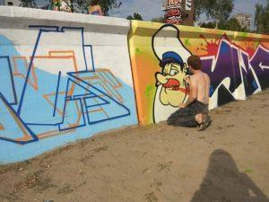 В Запорожье центральный пляж украсят граффити (ФОТО)
