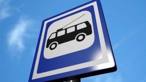 Для посетителей фестиваля документального кино изменят режим автобусного маршрута №50