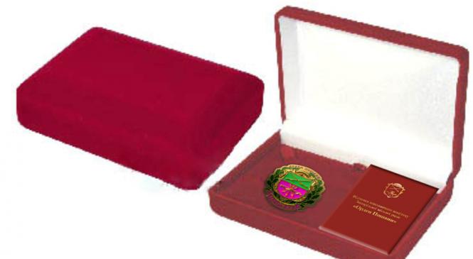 В Запорожье будут вручать новый орден