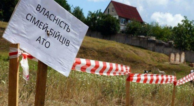В Запорожье семьям погибших в АТО воинов выделят земельные участки (фото)