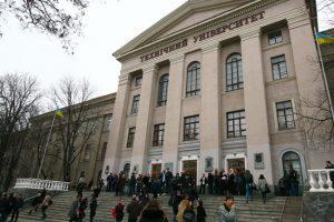 Несколько университетов Запорожья попали в ТОП-200 украинских ВУЗов