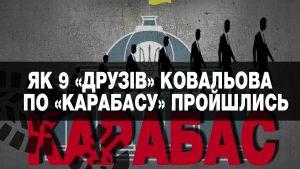 ВІДЕО: Війна білетних агентств України: до чого тут запорізька ГО, народні депутати та містер Х, який цих депутатів скеровує