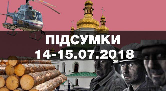 Шокуючі факти про українські ліси, смерть українця на заробітках та жахлива статистика від рятувальників — підсумки вихідних, 14-15 липня