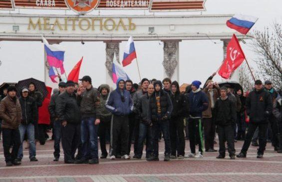 В Запорожской области будут судить женщину, которая работала на информационную службу политотдела ДНР