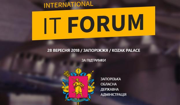 Костянтин Бриль: «IT-форум у Запоріжжі — майданчик для обміну досвідом та самореалізації молодих фахівців»